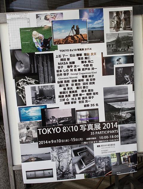 大阪→目黒_c0002682_21463365.jpg