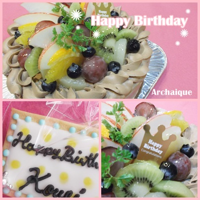 Happy Birthday♡_c0220186_12512104.jpg