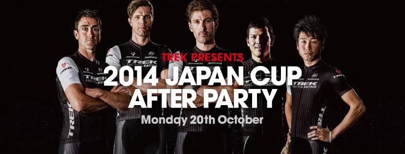 トレックファクトリーレーシング ジャパンカップアフターパーティー_a0262093_15485827.jpg