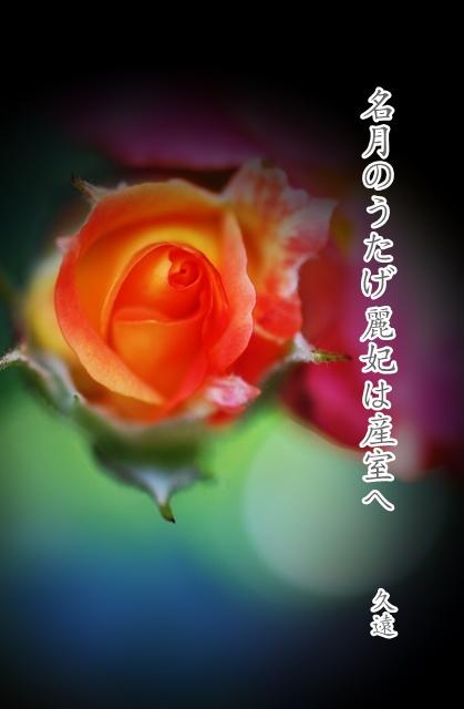 f0053297_1364573.jpg