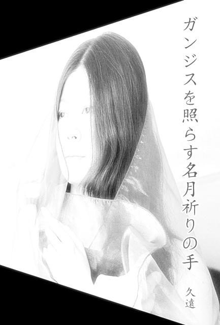 f0053297_1581548.jpg