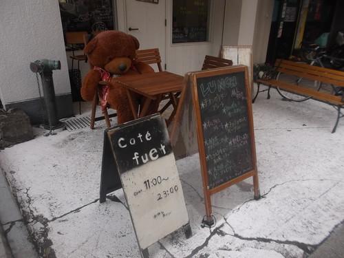 Café fuet_f0076001_19562892.jpg