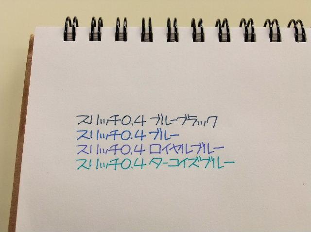 f0220714_18365967.jpg