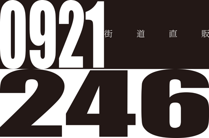 安齋 光明 & HONDA CB750K7(2014 0831)_f0203027_17304661.jpg