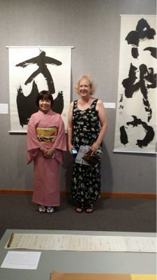 A Special Exhibit of Calligraphy and Sumi-e_d0168831_1321939.jpg