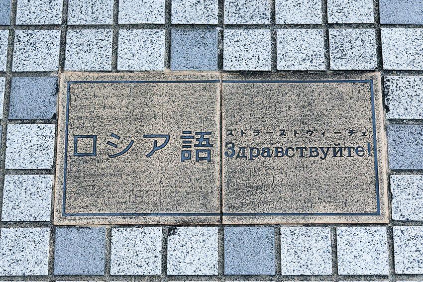 f0077849_20102135.jpg