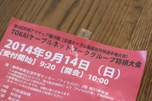 e0201060_20104014.jpeg