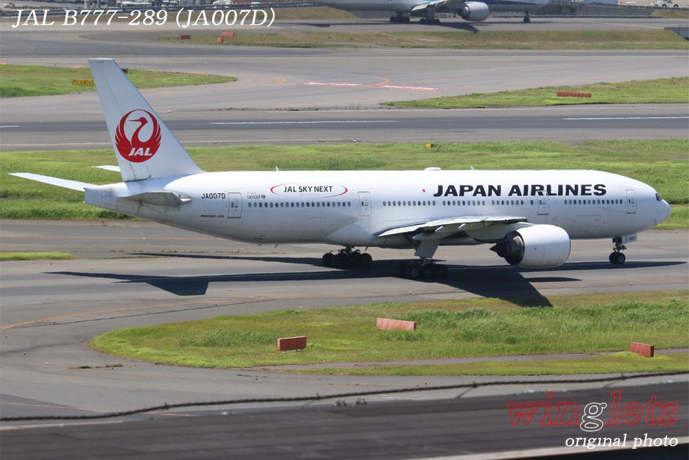 '14年 羽田(RJTT)レポート・・・JAL/JA007D_f0352866_23542886.jpg