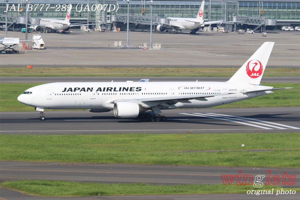 '14年 羽田(RJTT)レポート・・・JAL/JA007D_f0352866_23544371.jpg