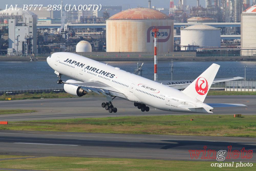 '14年 羽田(RJTT)レポート・・・JAL/JA007D_f0352866_23545838.jpg