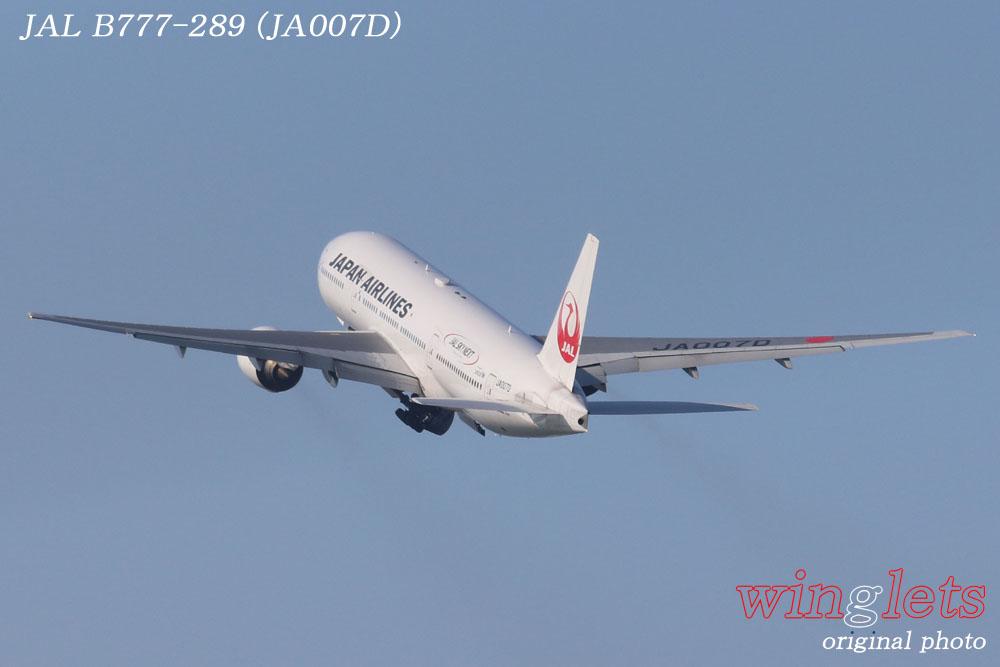 '14年 羽田(RJTT)レポート・・・JAL/JA007D_f0352866_23551172.jpg