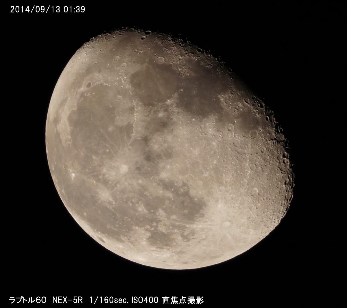 ラプトル60で下弦前の月を撮る_a0095470_138216.jpg