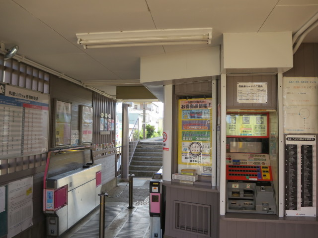 東松江駅_c0001670_22342389.jpg