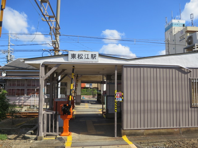 東松江駅_c0001670_22342861.jpg