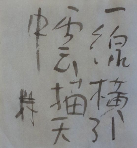 朝歌9月14日_c0169176_08012704.jpg