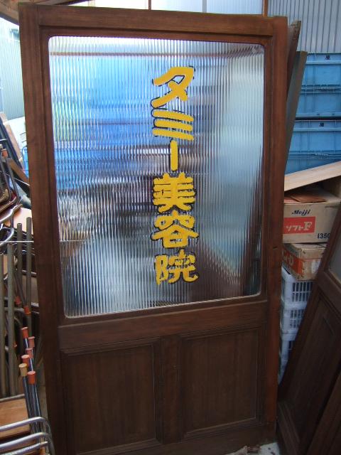 徳島の骨董品買取店「こゆめや」  古い物無料出張買取_d0172694_1711856.jpg