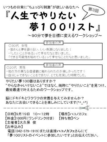 b0289601_16104378.jpg