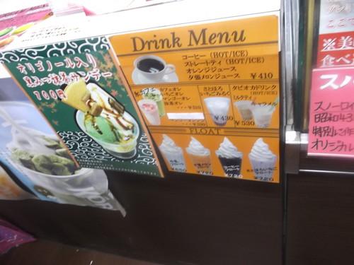 北海道旅行1日目_f0076001_21121215.jpg
