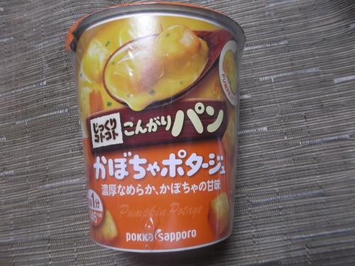 じっくりコトコトこんがりパン かぼちゃポタージュ_f0076001_2182586.jpg