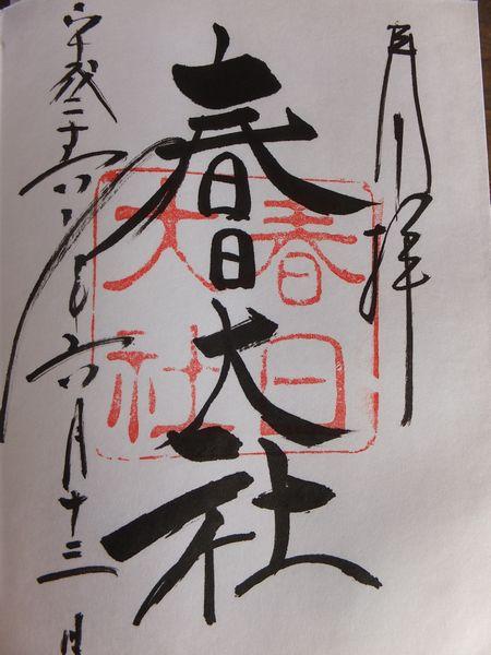 f0120102_17183974.jpg