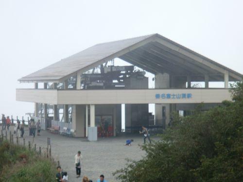 榛名富士登山_c0072816_20352046.jpg