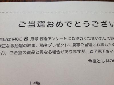 b0135325_6562612.jpg
