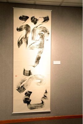 A Special Exhibit of Calligraphy and Sumi-e_d0168831_20330100.jpg