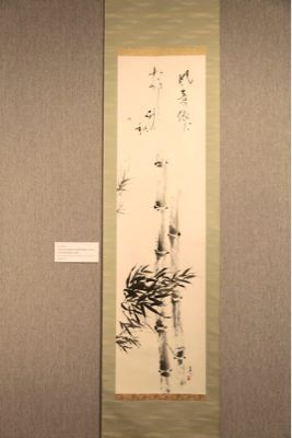 A Special Exhibit of Calligraphy and Sumi-e_d0168831_2033463.jpg