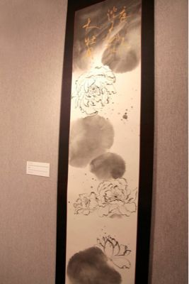 A Special Exhibit of Calligraphy and Sumi-e_d0168831_2033471.jpg