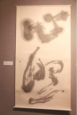 A Special Exhibit of Calligraphy and Sumi-e_d0168831_20334751.jpg
