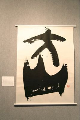 A Special Exhibit of Calligraphy and Sumi-e_d0168831_20334924.jpg