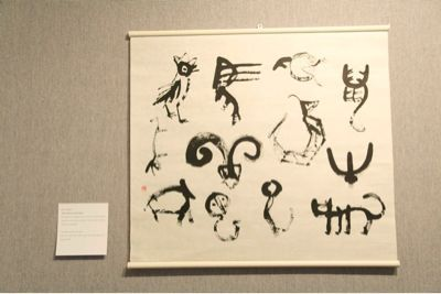 A Special Exhibit of Calligraphy and Sumi-e_d0168831_20334940.jpg