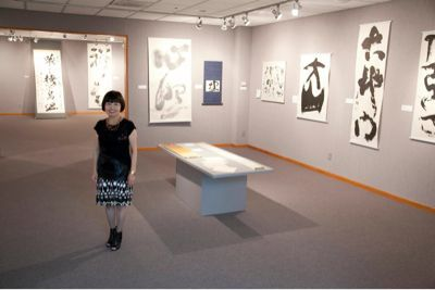 A Special Exhibit of Calligraphy and Sumi-e_d0168831_20335170.jpg
