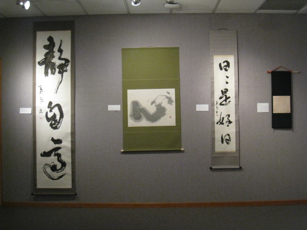 A Special Exhibit of Calligraphy and Sumi-e_d0168831_20403263.jpg