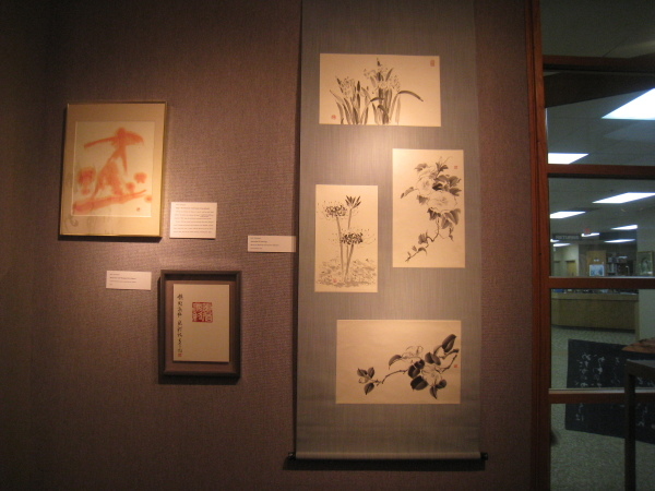 A Special Exhibit of Calligraphy and Sumi-e_d0168831_20475520.jpg