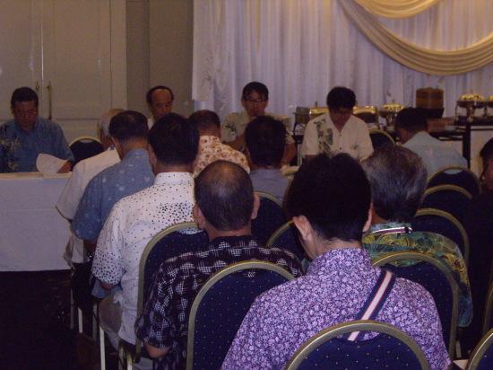 沖縄支部設立25周年記念・総会、懇親会(於 那覇)平成26年9月13日_f0184133_10285712.jpg
