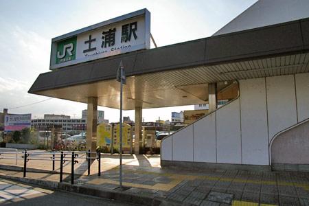 風俗 土浦 【2020年最新】土浦(桜町)/つくばの風俗ならココ!全71店舗を網羅!|風俗じゃぱん