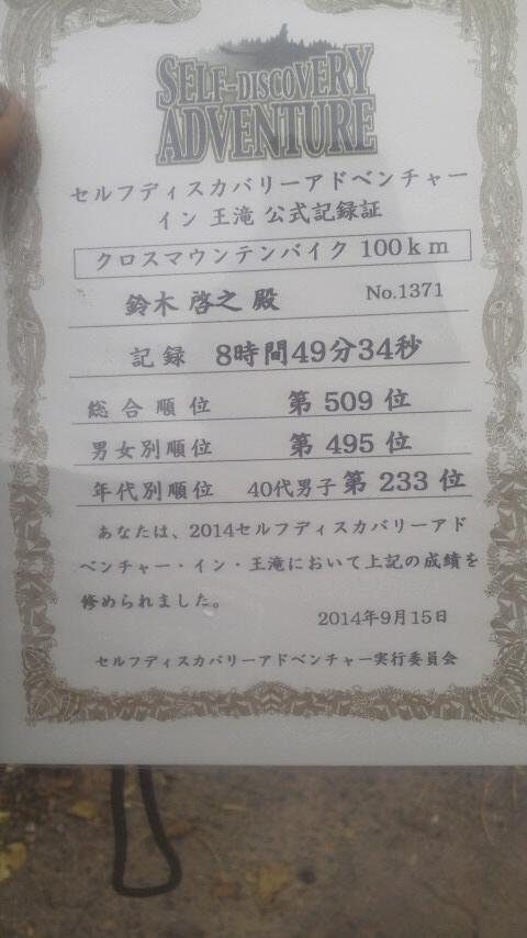 f0073557_14543921.jpg