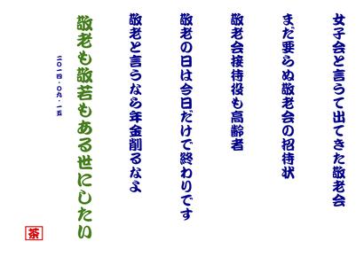 b0142158_16494370.jpg