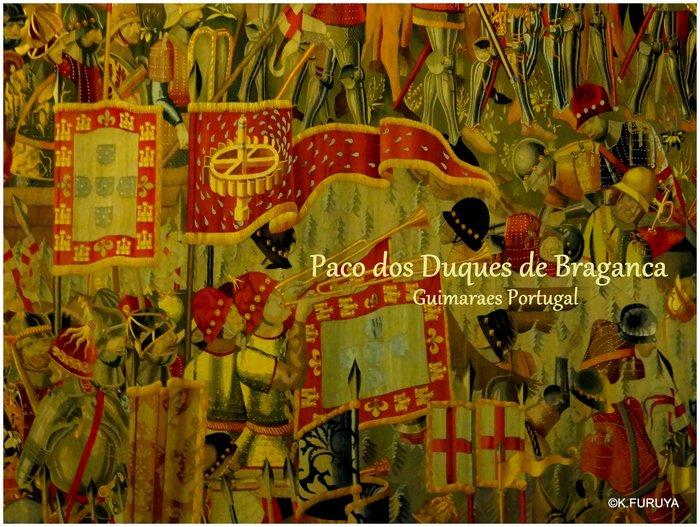 ポルトガル旅行記 11 ポルトガル発祥の地 ギマランイス_a0092659_081099.jpg