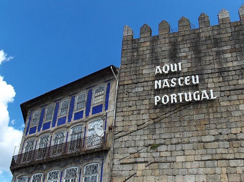 ポルトガル旅行記 11 ポルトガル発祥の地 ギマランイス_a0092659_1343968.jpg