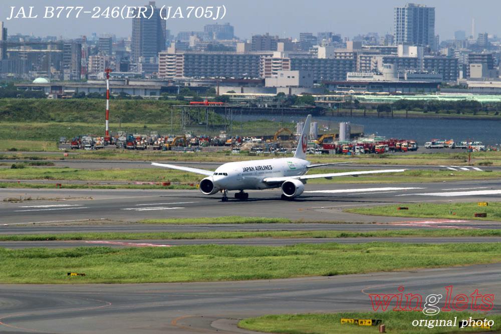 '14年 羽田(RJTT)レポート・・・JAL/JA705J_f0352866_23373847.jpg