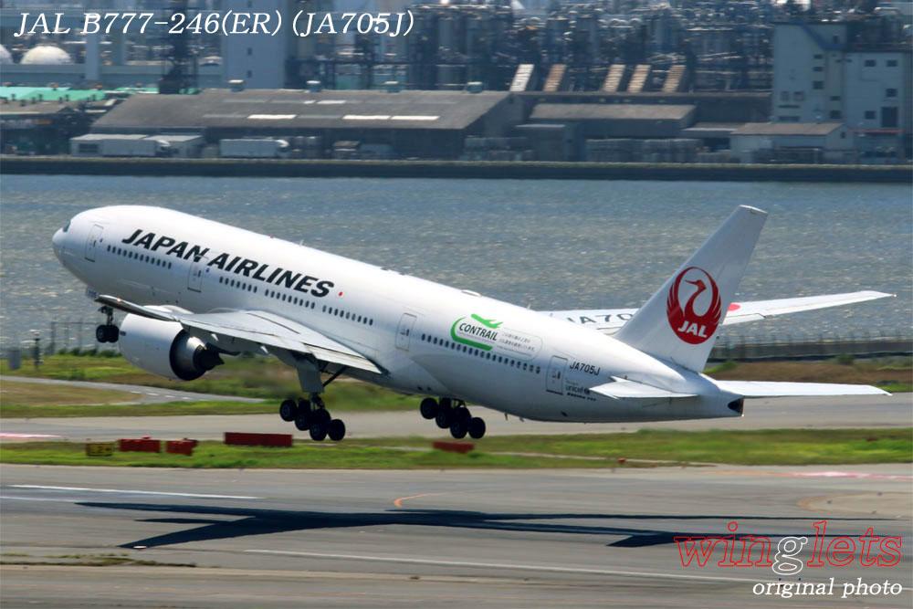'14年 羽田(RJTT)レポート・・・JAL/JA705J_f0352866_23375975.jpg