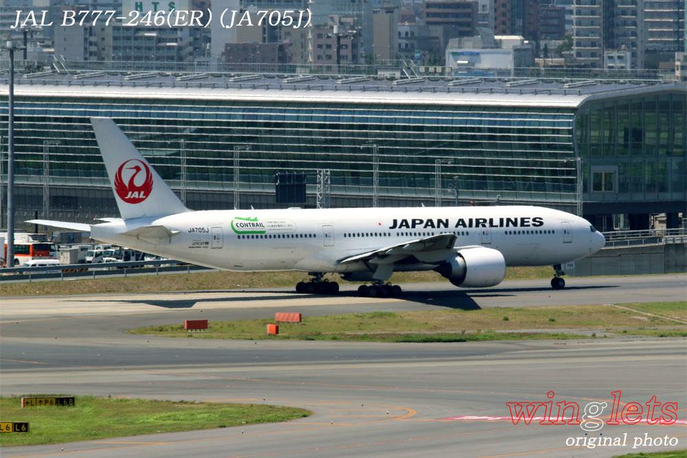'14年 羽田(RJTT)レポート・・・JAL/JA705J_f0352866_2337833.jpg