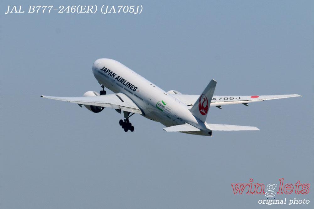 '14年 羽田(RJTT)レポート・・・JAL/JA705J_f0352866_23381556.jpg