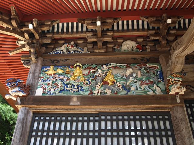 秋川 (横沢の辺り) ~ 大悲願寺 (9/13)_b0006870_8354946.jpg