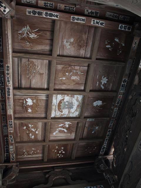 秋川 (横沢の辺り) ~ 大悲願寺 (9/13)_b0006870_835672.jpg