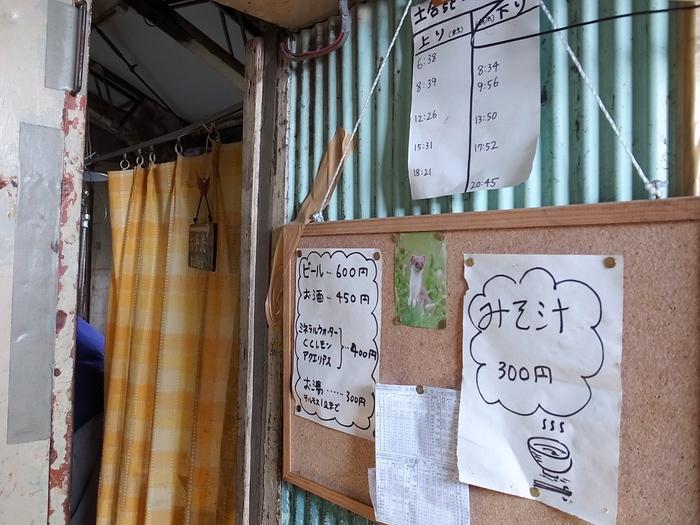 9.13-14 谷川岳で寝るハイク day1_b0219778_21491042.jpg