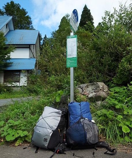 9.13-14 谷川岳で寝るハイク day2_b0219778_23341655.jpg
