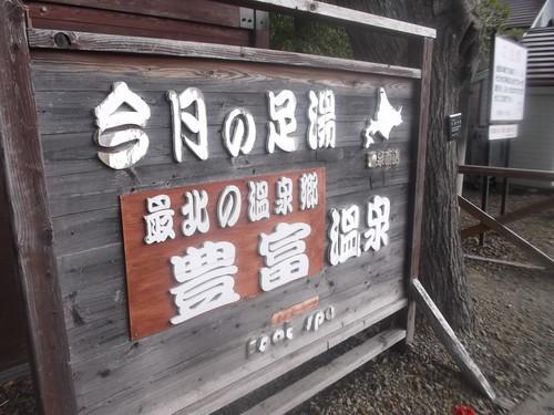 北海道旅行2日目ダイジェスト_f0076001_23181618.jpg